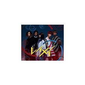 通常盤(初回仕様)(取) さユり×MY FIRST STORY CD/レイメイ 18/12/5発売 ...