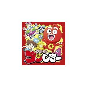 初回生産限定盤(取) ミュージシャンボタン付 V.A. CD/けだまのゴンじろー 19/7/24発売 オリコン加盟店 ajewelry