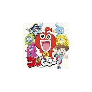 通常盤(取) V.A. CD/けだまのゴンじろー 19/7/24発売 オリコン加盟店|ajewelry