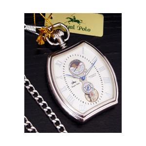 【Royal Polo】懐中時計 C7420P(代引不可)|ajewelry