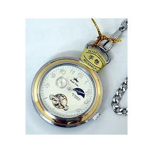 【Royal Polo】機械式(手巻き)懐中時計(C7447SV)(代引不可)|ajewelry