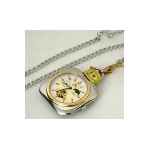 【Royal Polo】機械式(手巻き)懐中時計 C7453P-TG(代引不可)|ajewelry