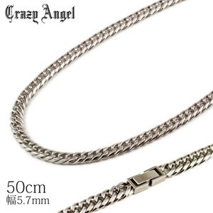 Crazy Angel(クレイジーエンジェル)/6面W喜平 キヘイ ネックレス チェーン/ステンレス316L 50cm 5.7mm幅 CA-961(取寄せ/代引不可)|ajewelry