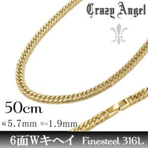 欠品11月末頃予定/Crazy Angel クレイジーエンジェル/6面W喜平 キヘイ ネックレス ステンレス316L ゴールドカラー 50cm 5.7mm幅 CA-963(取寄せ/代引不可)|ajewelry