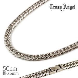 Crazy Angel(クレイジーエンジェル)/6面W喜平 キヘイ ネックレス チェーン/ステンレス316L 50cm 6.5mm幅 CA-971(取寄せ/代引不可)|ajewelry