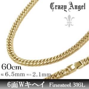 欠品11月末頃予定/Crazy Angel クレイジーエンジェル/6面W喜平 キヘイ ネックレス ステンレス316L ゴールドカラー 60cm 6.5mm幅 CA-974(取寄せ/代引不可)|ajewelry