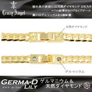 Crazy Angel/ゲルマニウム&天然ダイヤモンド ネックレス へリンボーンチェーン 紋章 真鍮 ゴールドカラー 50cm 7mm幅 CAG-101-G50(取寄せ/代引不可) ajewelry 03