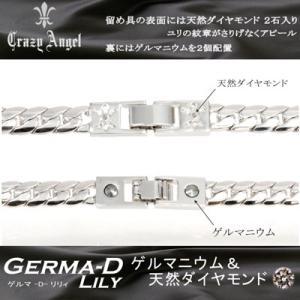 欠品/Crazy Angel/ゲルマニウム&天然ダイヤモンド ネックレス へリンボーンチェーン 紋章 真鍮 シルバーカラー 60cm 7mm幅 CAG-101-R60(取)|ajewelry|03