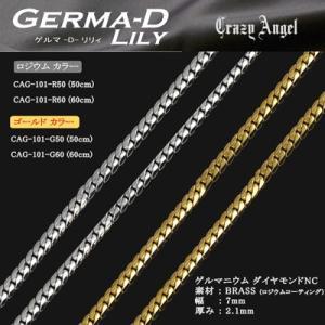 欠品/Crazy Angel/ゲルマニウム&天然ダイヤモンド ネックレス へリンボーンチェーン 紋章 真鍮 シルバーカラー 60cm 7mm幅 CAG-101-R60(取)|ajewelry|06