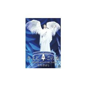 氷川きよし DVD/氷川きよしスペシャルコンサート2018 きよしこの夜Vol.18 19/4/24発売 オリコン加盟店 ajewelry