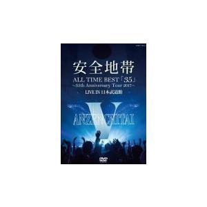 安全地帯 2DVD/ALL TIME BEST「35」〜35th Anniversary Tour 2017〜LIVE IN 日本武道館<DVD> 19/11/13発売 オリコン加盟店|ajewelry