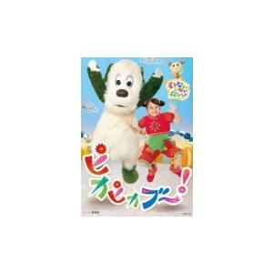 キッズ DVD/いないいないばあっ! ピカピカブ〜! 20/3/18発売 オリコン加盟店の商品画像|ナビ