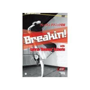 ダンス DVD [NY BDC Live Lesson シリーズ ブレイキン<テクニック初級>with Ephrat