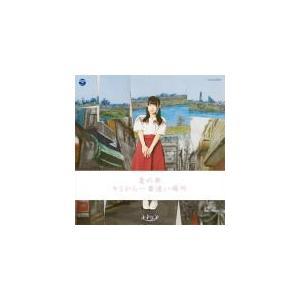 Type-E(取) ナナランド CD/夏の夢/キミから一番遠い場所 19/7/24発売 オリコン加盟店|ajewelry