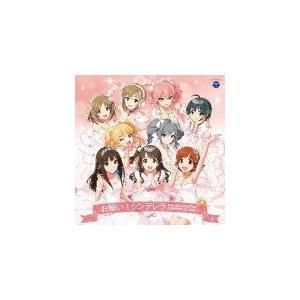 ◆アイドルマスターシンデレラガールのテレビCM曲、「お願い!シンデレラ」のCD発売決定!オリコンウィ...