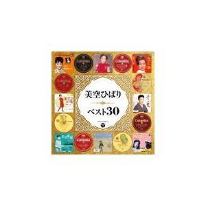 美空ひばり 2CD/美空ひばり ベスト30 19/6/19発売 オリコン加盟店 ajewelry