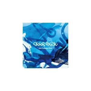 通常盤 9mm Parabellum Bullet CD/DEEP BLUE 19/9/9発売 オリコン加盟店|ajewelry