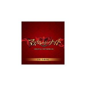 サントラ/佐藤直紀 CD/映画「マスカレード・ナイト」オリジナルサウンドトラック 21/9/15発売 オリコン加盟店|ajewelry