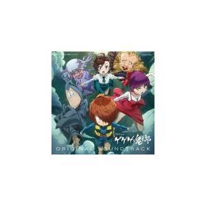 V.A. CD/TVアニメ 「ゲゲゲの鬼太郎」 オリジナル・サウンドトラック 18/12/19発売 オリコン加盟店|ajewelry