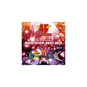 V.A. CD/スーパー戦隊シリーズ 45th Anniversary NON-STOP BEST MIX vol.1 by DJシーザー 21/3/24 発売 オリコン加盟店|ajewelry