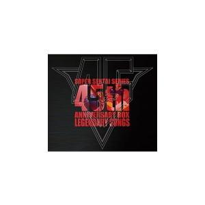 ボーナストラック収録 V.A. 8CD/スーパー戦隊シリーズ45作品記念主題歌BOX LEGENDARY SONGS 21/4/21発売 オリコン加盟店|ajewelry