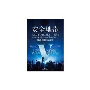 安全地帯 Blu-ray/ALL TIME BEST「35」〜35th Anniversary Tour 2017〜LIVE IN 日本武道館<Blu-ray> 19/11/13発売 オリコン加盟店|ajewelry