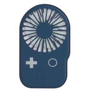 ハンディファン ゲーム型ハンディ扇風機 ネイビーの商品画像|ナビ