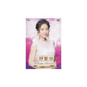 川野夏美 DVD/川野夏美 ミュージックビデオコレクション 19/4/3発売 オリコン加盟店|ajewelry