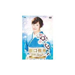 瀬口侑希 DVD/瀬口侑希 ミュージックビデオコレクション 19/4/3発売 オリコン加盟店|ajewelry