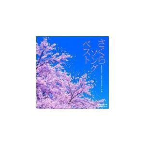 オルゴール CD/オルゴール・セレクション さくらソング ベスト 14/1/8発売