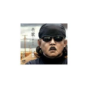小田 純平