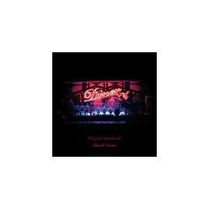 サントラ CD/映画『Diner ダイナー』Original Soundtrack 19/7/3発売 オリコン加盟店|ajewelry