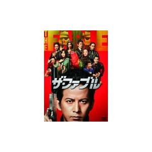 通常版(ハ取) 映画 DVD/ ザ・ファブル 通常版 19/12/25発売 オリコン加盟店