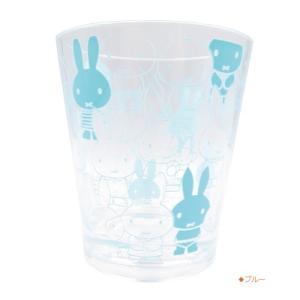 プラスト ティーズファクトリー/ミッフィー アクリルコップ カップ/ブルー ピンク DB-CUP2(取寄せ/代引不可/ギフト不可)|ajewelry|02