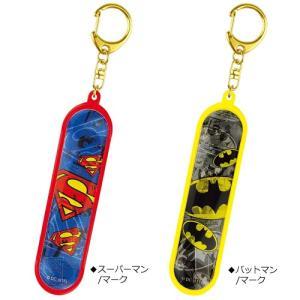 プラスト ティーズファクトリー/DCコミックス スケボーキーホルダー スケートボード型 スーパーマン バットマン(取寄せ/代引不可/ギフト不可)|ajewelry|02