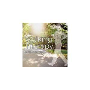 即納!■メンタル・フィジック CD【ウォーキング・セラピー〜セロトニン活性〜】07/12/14発売 オリコン加盟店|ajewelry