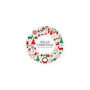 α波オルゴール CD[リラックス・クリスマス 〜スウィート・オルゴール・コレクション〜]12/11/2発売