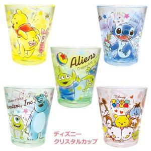 プラスト ティーズファクトリー/ディズニー カラークリスタルカップ コップ/プー/スティッチ/エイリアン/モンスターズインク/ツムツム(取寄せ/代引不可)|ajewelry