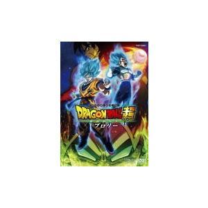 通常版 アニメ映画 DVD/ドラゴンボール超 ブロリー 19/6/5発売 オリコン加盟店|ajewelry