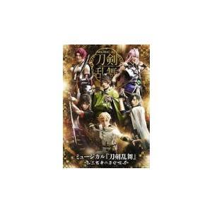 (ハ取)ミュージカル DVD/ミュージカル『刀剣乱舞』 〜三百年の子守唄2019〜 19/10/16発売 オリコン加盟店|ajewelry