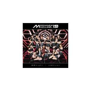 初回生産限定盤B(取) モーニング娘。'19 CD+DVD/人生Blues/青春Night 19/6/12発売 オリコン加盟店 ajewelry