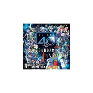 V.A. CD/機動戦士ガンダム 40th Anniversary BEST ANIME MIX 19/4/3発売 オリコン加盟店|ajewelry