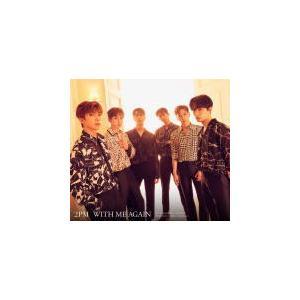 先着特典クリアファイル(全6種うちランダム)(外付) 初回生産限定盤B 豪華BOX仕様 2PM CD/WITH ME AGAIN 21/9/29発売 オリコン加盟店|ajewelry