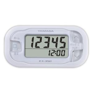 YAMASA デジタル万歩計 ポケット万歩/らくらくまんぽ ホワイト EX-350-W(取寄せ/代引不可)|ajewelry