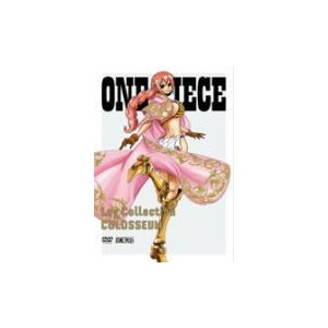 """ONE PIECE 4DVD/ONE PIECE Log Collection""""COLOSSEUM"""" 17/8/25発売 オリコン加盟店