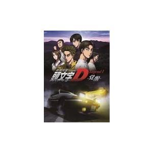 V.A. 2CD/新劇場版 頭文字(イニシャル)D Legend1 -覚醒- Sound Colle...