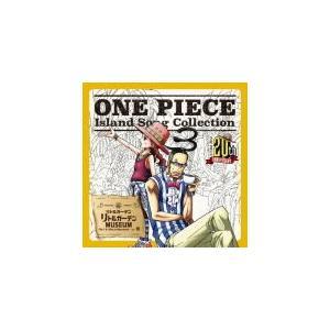 ■仕様 ・CDのみ  ○大人気漫画『ONE PIECE』原作20周年を記念して、ルフィたちがめぐった...