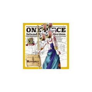 エネル(森川智之) CD/ ONE PIECE Island Song Collection 空島「神という名のもとに」 17/10/25発売 オリコン加盟店|ajewelry