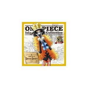 ブルック(チョー) CD/ ONE PIECE Island Song Collection スリラーバーク「スリラーナイト・スリラーバーク」 17/10/25発売 オリコン加盟店|ajewelry