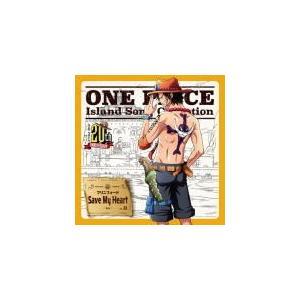 ポートガス・D・エース(古川登志夫) CD/ ONE PIECE Island Song Collection  マリンフォード「Save My Heart」 17/11/22発売 オリコン加盟店|ajewelry